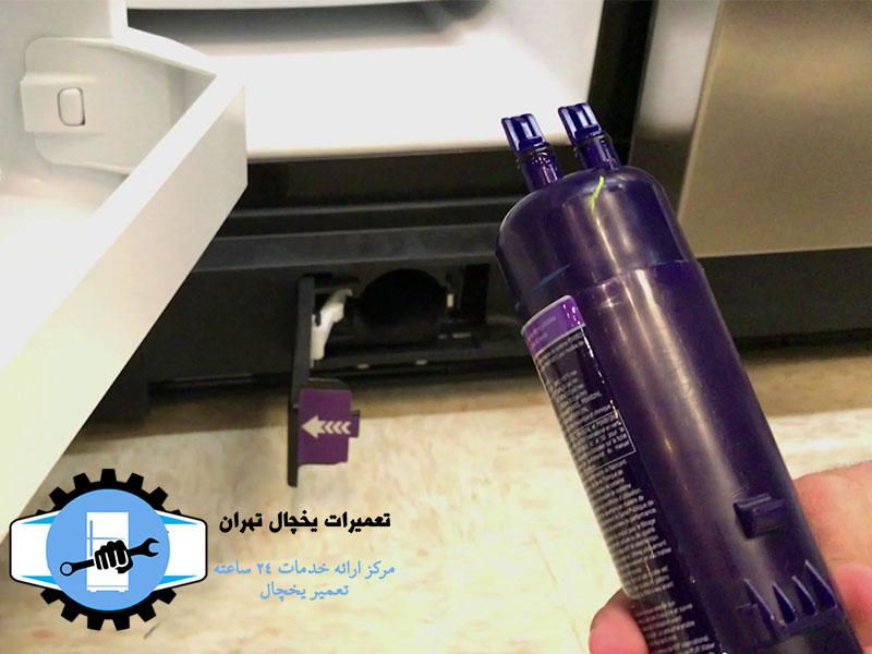 تعویض فیلتر یخچال در محل